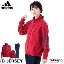送料無料 新作 アディダス ジャージ 上下 レディース adidas ID|スポーツウェア トレーニング ウェア ウエア ジム フ…