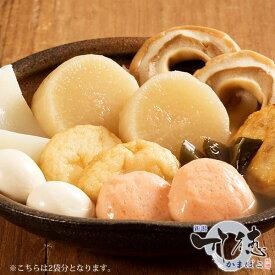 新潟の老舗かまぼこ店竹徳の「新潟おでん2個セット【包装 のし名入れ】佐渡産焼アゴ出汁の美味しいおでん