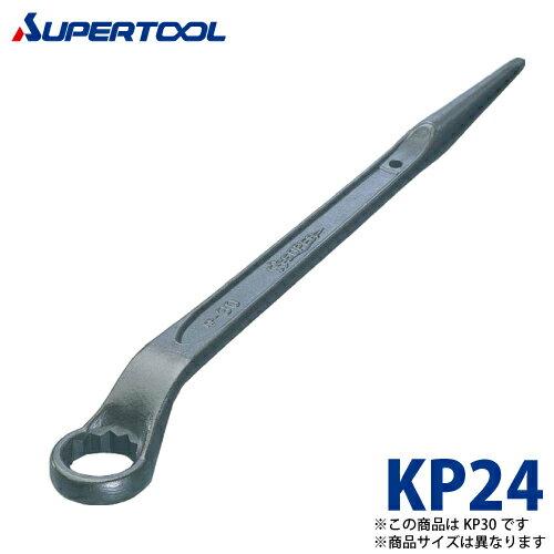 スーパーツール 60度片口めがねレンチ(しの付) KP24 サイズ:24 長さ:374 カチオン電着塗装