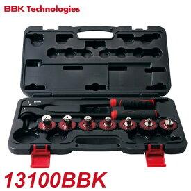 BBK BLACK DIAMOND エキスパンダー 13100BBK (1/4ヘッド付:サービス品) 本体重量:875g