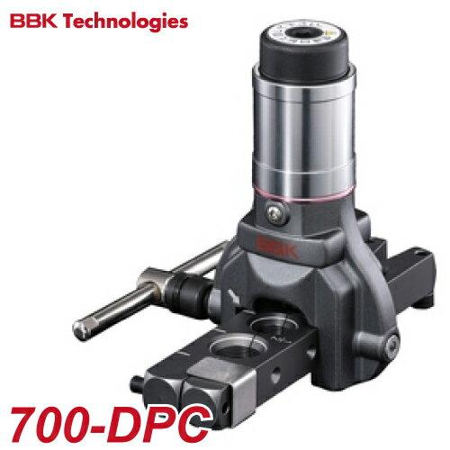 BBK 超軽量フレアツール 700-DPC ブランジャー内蔵・3WAYタイプ(クランプハンドル/電動ドライバー/クランプハンドル) 700-DPA進化版