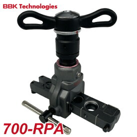 BBK 超軽量フレアツール (ラチェット式) 700-RPA 45°フレア インチ仕様