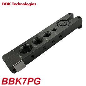 BBK フレアツール用 ゲージバー BBK7PG 700-DPC / 700-DPA / 700-RPA / 700-FNPA 102-1142