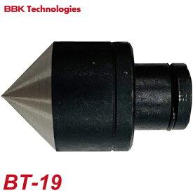 BBK リーマー 電動ドリル装着型 BT-19 適合サイズ:1/4〜3/4