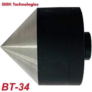 BBK リーマー 電動ドリル装着型 BT-34 適合サイズ:1/4〜1-3/8
