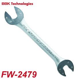 BBK フィックスレンチ (ルームエアコン用) FW-2479 本体重量:210g 4サイズ(12,14,17,19mm)