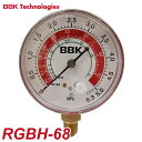 BBK ゲージ R-410A/R-32高圧側ゲージ(赤) RGBH-68
