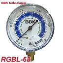 BBK ゲージ R-410A/R-32低圧側ゲージ(青) RGBL-68