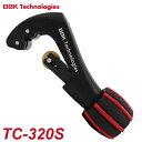 BBK オートマチックチューブカッター 片刃仕様 TC-320S 銅管切断用 切断サイズ:4mm~32mm