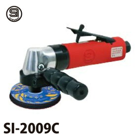 信濃機販 ポリッシャー SI-2009C 低速回転タイプ