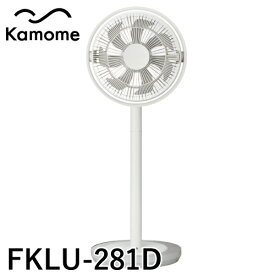 カモメファン リビングファン 扇風機 DCモーター搭載 FKLU-281D ホワイト 羽根径28cm 首振り リモコン アロマケース タイマー付