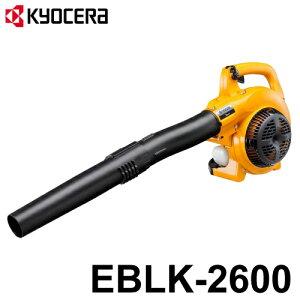 リョービ/RYOBI ブロワ エンジンブロワ Kスタート クリーン50 排気量25.4ml EBLK-2600