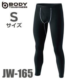 おたふく手袋 パワーストレッチ 前開きロングタイツ JW-165 ブラック Sサイズ 裏起毛 パンツ