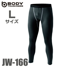 おたふく手袋 織柄チェック ロングタイツ JW-166 ブラック Lサイズ 裏起毛 パンツ