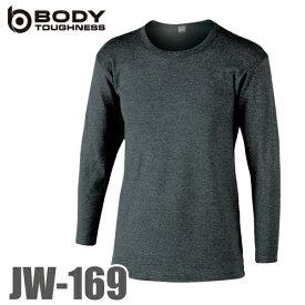 おたふく手袋 発熱 アンダーシャツ 長袖丸首 JW-169