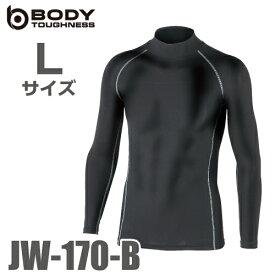 おたふく手袋 パワーストレッチ 長袖ハイネックシャツ JW-170 Lサイズ ブラック 裏起毛