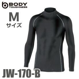 おたふく手袋 パワーストレッチ 長袖ハイネックシャツ JW-170 Mサイズ ブラック 裏起毛