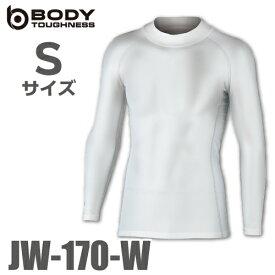 おたふく手袋 パワーストレッチ 長袖ハイネックシャツ JW-170 Sサイズ ホワイト 裏起毛