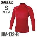 おたふく手袋 BT織柄チェック ハイネックシャツ JW-172 レッド Sサイズ 裏起毛