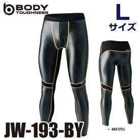 おたふく手袋 防風ロングタイツ JW-193 ブラック×イエロー Lサイズ ロングパンツ