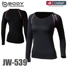おたふく手袋 夏冬兼用 レディースストレッチ長袖インナーシャツ JW-539 ブラック×ピンク S/M/L アウトラスト使用