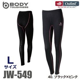おたふく手袋 夏冬兼用 レディースストレッチロングタイツ JW-549 Lサイズ ブラック×ピンク アウトラスト使用