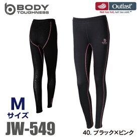 おたふく手袋 夏冬兼用 レディースストレッチロングタイツ JW-549 Mサイズ ブラック×ピンク アウトラスト使用