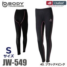 おたふく手袋 夏冬兼用 レディースストレッチロングタイツ JW-549 Sサイズ ブラック×ピンク アウトラスト使用