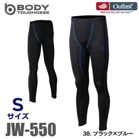 おたふく手袋 夏冬兼用 ストレッチロングタイツ JW-550 Sサイズ ブラック×ブルー アウトラスト使用