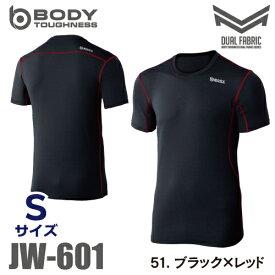 おたふく手袋 デュアルメッシュ JW-601 ショートスリーブ(半袖) Sサイズ ブラック×レッド クルーネックシャツ