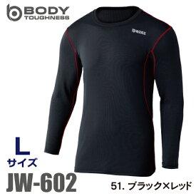 おたふく手袋 デュアルメッシュ JW-602 ロングスリーブ(長袖) Lサイズ ブラック×レッド クルーネックシャツ