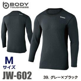 おたふく手袋 デュアルメッシュ JW-602 ロングスリーブ(長袖) Mサイズ グレー×ブラック クルーネックシャツ