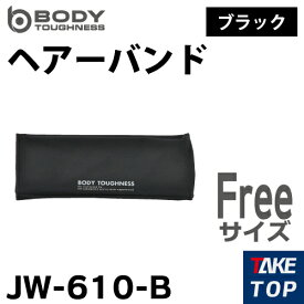 おたふく手袋 冷感・消臭 ヘアーバンド JW-610 黒 フリーサイズ UV CUT生地仕様 ストレッチタイプ