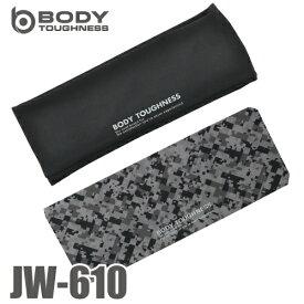 おたふく手袋 冷感・消臭 ヘアーバンド JW-610 黒/迷彩 フリーサイズ UV CUT生地仕様 ストレッチタイプ