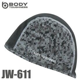 おたふく手袋 冷感・消臭 ヘッドキャップ JW-611 迷彩 フリーサイズ UV CUT生地仕様 ストレッチタイプ