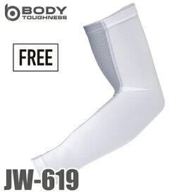 おたふく手袋 BT冷感 アームカバー(内側メッシュタイプ) JW-619 白 フリーサイズ UV CUT生地仕様 ストレッチタイプ
