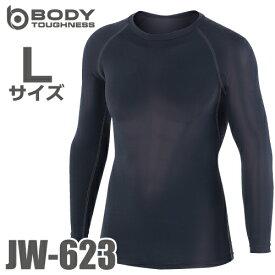 おたふく手袋 冷感・消臭 長袖クルーネックシャツ JW-623 黒 Lサイズ UV CUT生地仕様 ストレッチタイプ