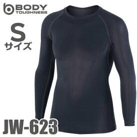 おたふく手袋 冷感・消臭 長袖クルーネックシャツ JW-623 黒 SサイズUV CUT生地仕様 ストレッチタイプ