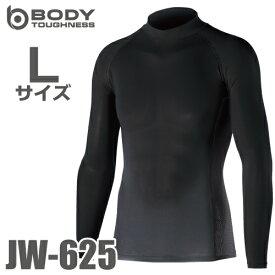 おたふく手袋 冷感・消臭 長袖ハイネックシャツ JW-625 黒 Lサイズ UV CUT生地仕様 ストレッチタイプ