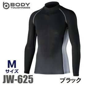 おたふく手袋 冷感・消臭 長袖ハイネックシャツ JW-625 黒 Mサイズ UV CUT生地仕様 ストレッチタイプ