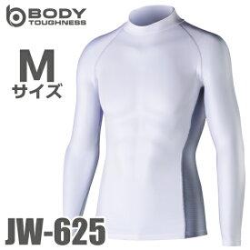 おたふく手袋 冷感・消臭 長袖ハイネックシャツ JW-625 白 Mサイズ UV CUT生地仕様 ストレッチタイプ