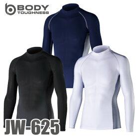 おたふく手袋 BT冷感 パワーストレッチ 長袖ハイネックシャツ JW-625 冷感・消臭効果
