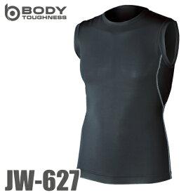 おたふく手袋 冷感・消臭 ノースリーブクルーネックシャツ JW-627 ブラック  UVカット生地仕様