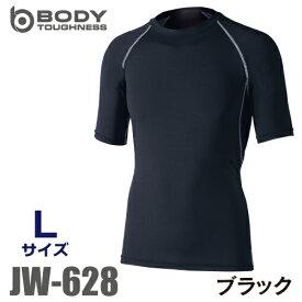 おたふく手袋 冷感・消臭 半袖クルーネックシャツ JW-628 黒 Lサイズ UV CUT生地仕様 ストレッチタイプ