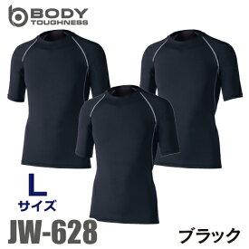 おたふく手袋 冷感・消臭 半袖クルーネックシャツ 3枚入 JW-628 黒 Lサイズ UV CUT生地仕様 ストレッチタイプ