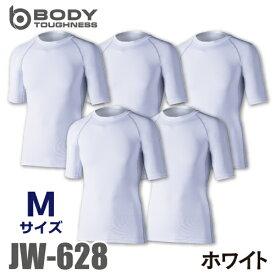 おたふく手袋 冷感・消臭 半袖クルーネックシャツ 5枚入 JW-628 白 Mサイズ UV CUT生地仕様 ストレッチタイプ