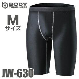 おたふく手袋 BT冷感 ハーフパンツ JW-630 黒 Mサイズ UV CUT生地仕様 ストレッチタイプ