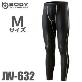 おたふく手袋 冷感・消臭 ロングパンツ JW-632 黒 Mサイズ UV CUT生地仕様 ストレッチタイプ