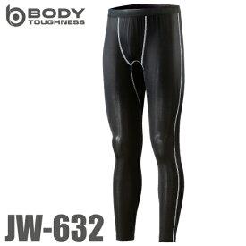 おたふく手袋 冷感・消臭 ロングパンツ JW-632 黒/迷彩 UV CUT生地仕様 ストレッチタイプ