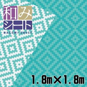 萩原工業 和みシート NAGOMI-1818 サイズ:1.8×1.8m ブルーシート ♯3000の約3倍長持ち!